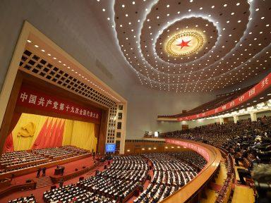 """PC da China: """"a luta  contra a corrupção se  tornou irreversível"""""""