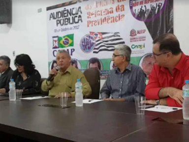 Cobap organiza audiência para combater ataque à Previdência