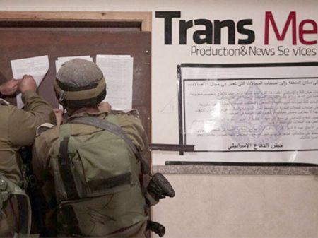 Tropas da ocupação israelense atacam as sucursais da AFP  e RT em território da Palestina