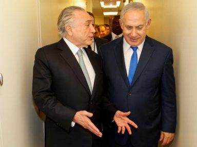 Rodrigo Maia viajará a Tel Aviv para chaleirar chefe do regime de apartheid