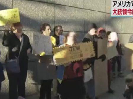 Japoneses tomam as ruas de Tóquio em repúdio à visita de Trump
