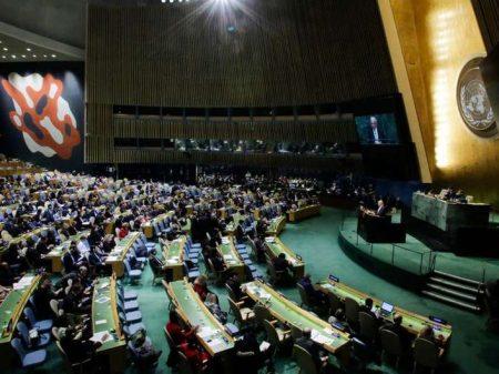 ONU derrota posição de Trump sobre Jerusalém por 128 a 9