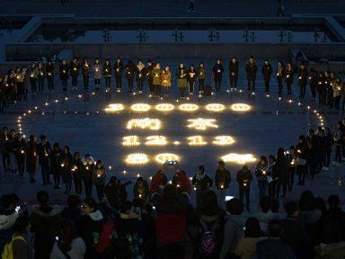 China lembra que há oitenta anos, o Japão  matou 300 mil  em Nanquim