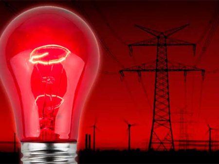 Consumidores pagarão R$ 4,4 bi na conta de luz