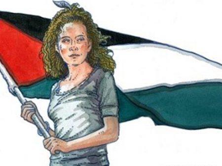 Autor de poster do Che cria desenho para Ahed