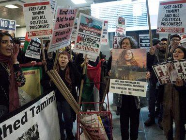 Central sindical grega exige a libertação da palestina Ahed