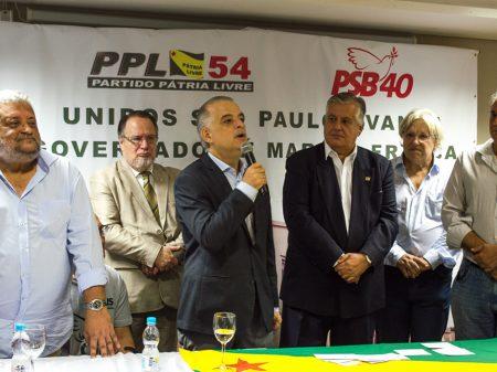 Pátria Livre e PSB firmam aliança em São Paulo