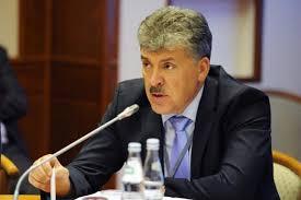 Grudinin: 'Acusação inglesa contra Rússia é hostilidade infundada'
