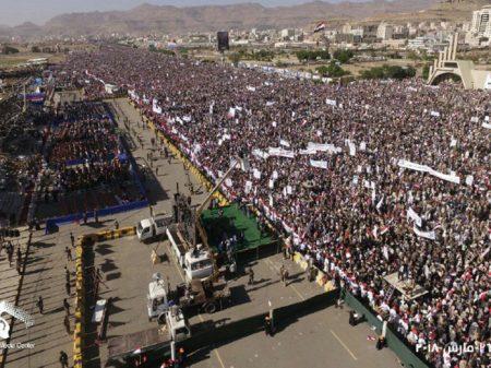 Multidão repudia agressão saudita-americana  e apoia governo popular iemenita