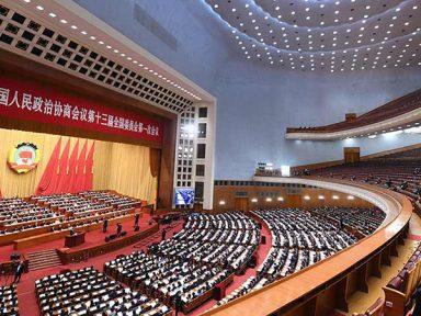 Assembleia Popular da China aprova fim de restrição à reeleição