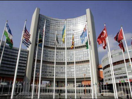 """AIEA: """"não há indício de que Irã desenvolva programa nuclear"""""""