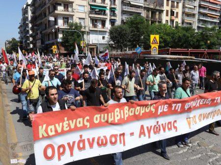 Centrais gregas fazem greve geral contra traição de Tsipras