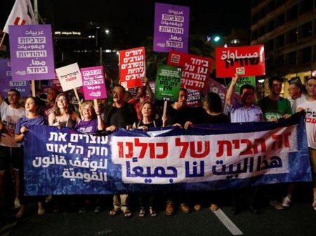 Knesset oficializa: apartheid é o regime do Estado de Israel