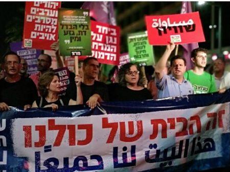 """""""Israel: isto não é o que nós somos"""", afirma o presidente do Congresso Mundial Judaico"""