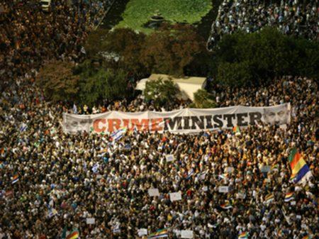 50 mil drusos se concentram em Tel Aviv contra lei do apartheid