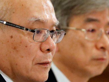 Universidade de Tóquio admite que manipulou notas para reduzir ingresso de mulheres