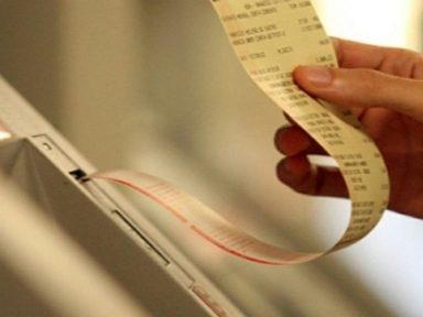 Juro do cheque especial chega a 342,51% ao ano