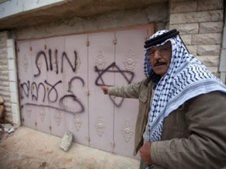 """Racistas israelenses picham muros de Nazaré com """"morte aos árabes"""""""