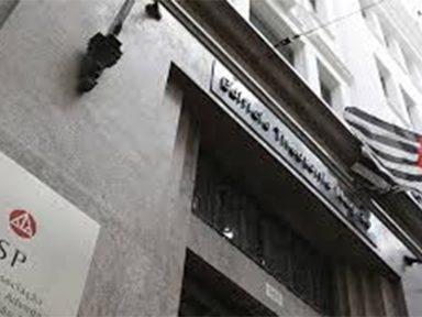 Associação dos Advogados de SP: extinção da Justiça do Trabalho viola Constituição