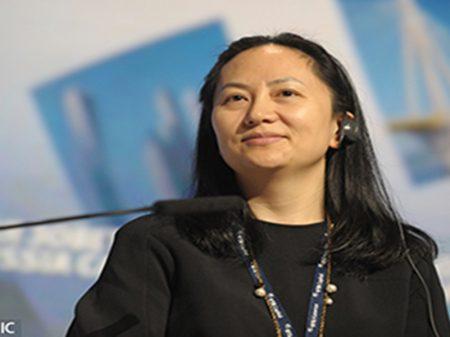 China repele 'confirmação' de pedido de extradição e exige libertação de Meng