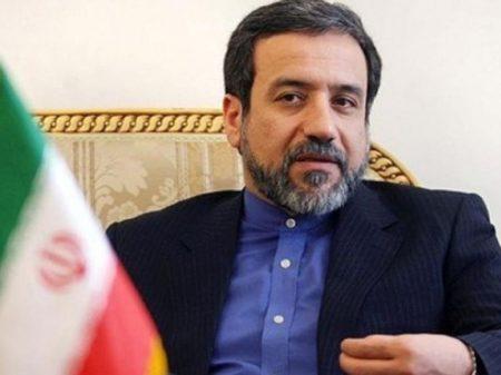 Europeus criam canal de comércio com Irã para driblar sanções de Trump