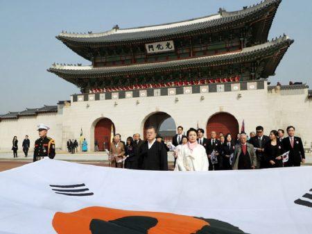 Seul oferece ajuda a EUA e Pyongyang nas conversações sobre desnuclearização