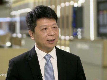 """Huawei diz que EUA tem """"atitude de perdedor"""" porque não pode competir"""