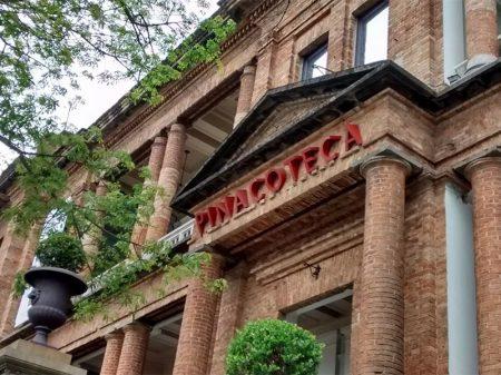 Cortes de Doria na Cultura afetam museus e impedirão ao menos 1,2 milhão de visitas