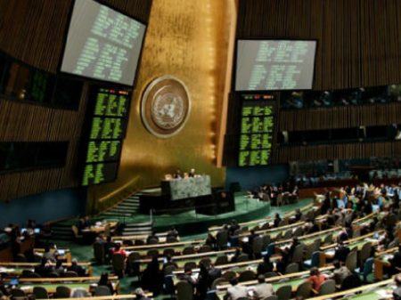 ONU: sanções dos EUA violam o direito internacional