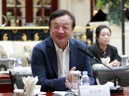EUA 'subestima a Huawei', diz presidente da líder do 5G, sobre banimento por Trump