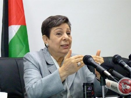"""Plano de Trump é premiar agressor israelense"", afirma diplomata palestina"