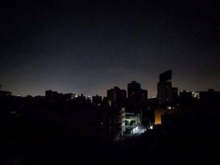 Apagão atinge La Plata, capital da província de Buenos Aires