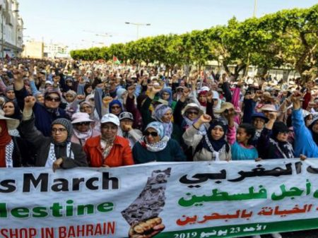 """Multidões repudiam 'acordo do século' de Trump: """"A Palestina não está à venda!"""""""