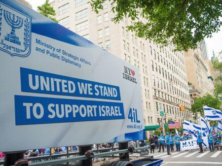Israel financia redes para espionar e difamar ativistas contra seu apartheid
