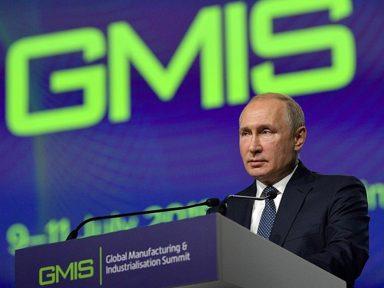 Putin: fusão nuclear é o futuro da Humanidade e prioridade na Rússia