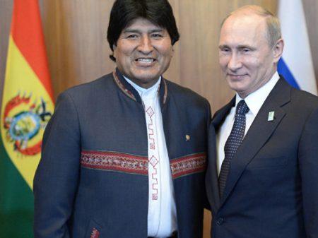 Com apoio da Rússia, reator nuclear boliviano vai operar   em 2021