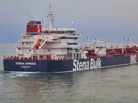 Irã apreende petroleiro britânico por violação de rotas no Estreito de Ormuz