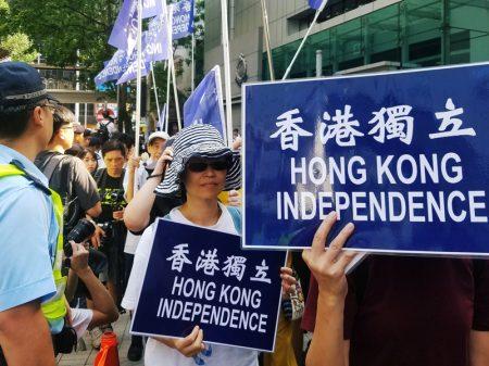 China exige que os EUA parem de interferir em Hong Kong