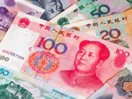 FMI desmente acusação dos EUA: a China não manipulou o yuan