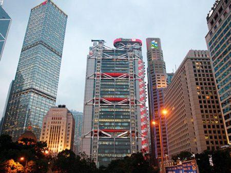 Cabeças rolam no HSBC por ajuda ilegal a promotores dos EUA contra a Huawei