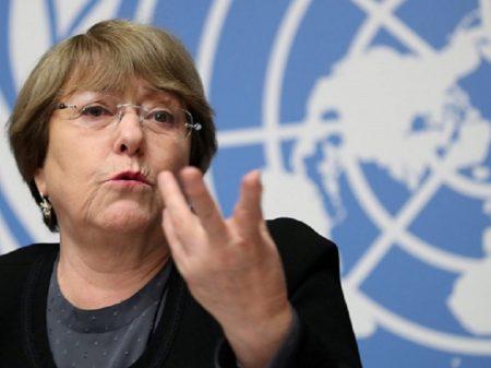 ONU condena execuções e torturas contra opositores na Nicarágua