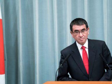 """Japão contradiz Pompeo sobre ataque: """"não há  evidência que aponte para o Irã"""""""