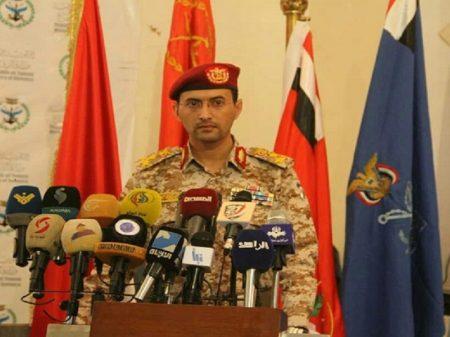 """Incêndio de refinarias é """"resposta do Iêmen à agressão saudita"""""""