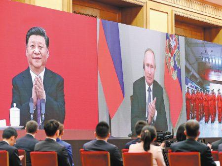 Rússia e China inauguram gasoduto de 3 mil km de extensão