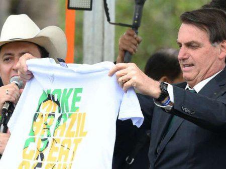 Oposição denuncia uso ilegal dos cartórios na criação do partido de Bolsonaro
