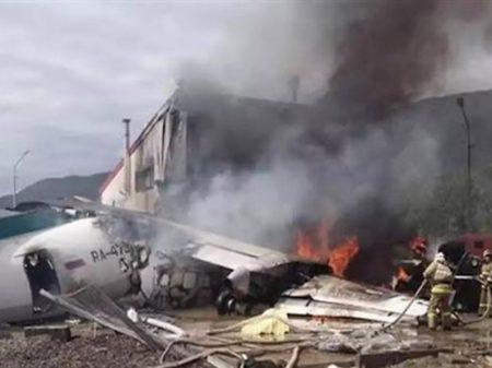 Guerrilha afegã abate avião dos EUA e mata 'altos escalões da CIA'