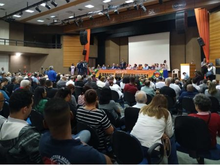 "Orlando: ""a experiência de Flávio Dino é inspiradora para garantir a democracia"""