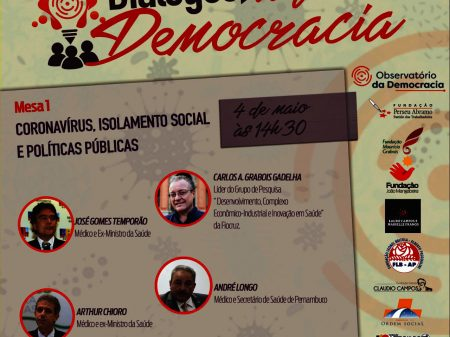 Evento reunirá especialistas e políticos do PSDB, DEM, PSB, PDT, PCdoB, PT, Pros, REDE, Cidadania e Psol