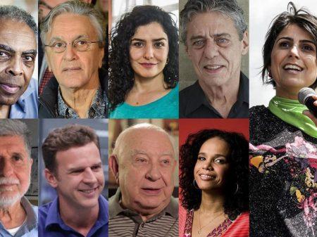 Artistas, intelectuais e políticos fazem manifesto de apoio a Manuela em Porto Alegre
