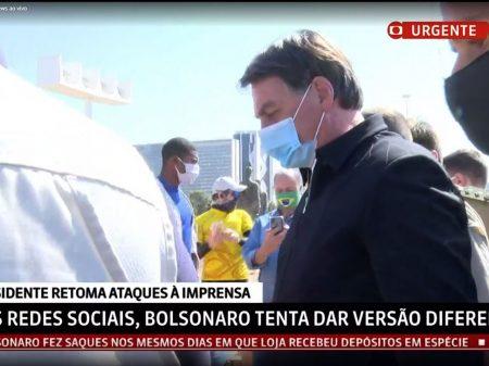 ABI, OAB, Abraji e Fenaj repudiam agressão de Bolsonaro a repórter